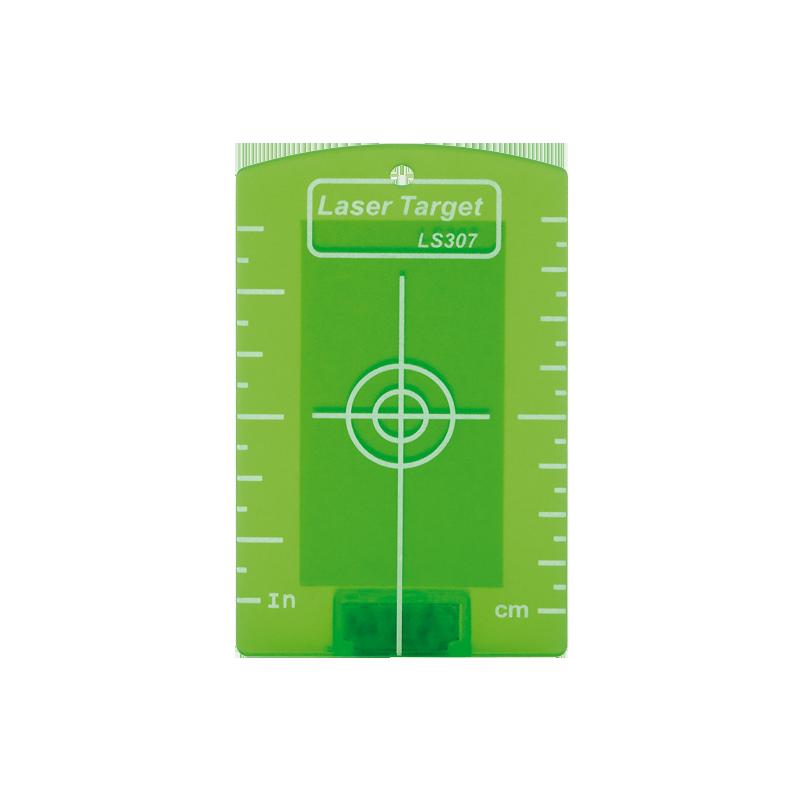 Cible magnétique GREEN (verte)